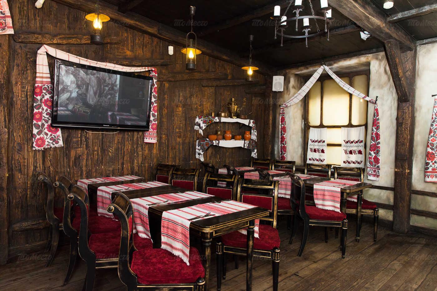Меню ресторана Хутор Водограй на Караванной улице