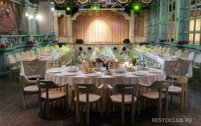 Банкетный зал ресторана Чаплин Холл (Chaplin Hall) на Пироговской набережной