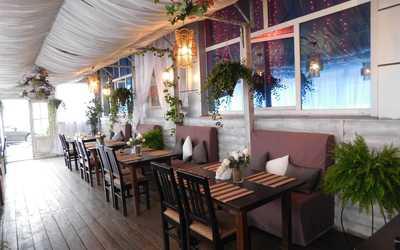 Банкетный зал кафе Элегия на проспекте Науки фото 2