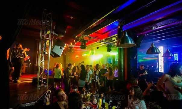 Меню ночного клуба, ресторана Rossi's bar Типография на улице Мира
