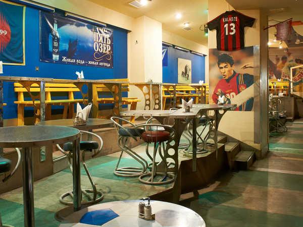 Футбол-бар