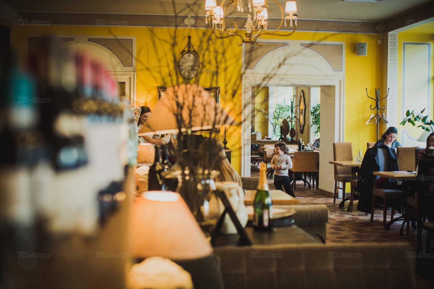 Меню ресторана Моццарелла бар (Mozzarella bar) на Малом проспекте П.С.