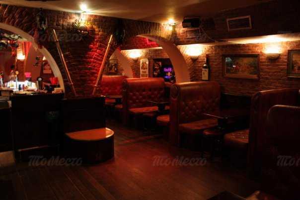 Трибунал ночной клуб монако ночной клуб астрахани