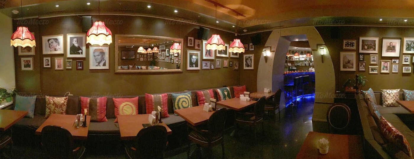 Меню кафе Тризет (Trizet) на Бронницкой улице