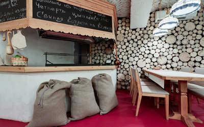 Банкетный зал ресторана Калитка на улице Некрасова фото 1