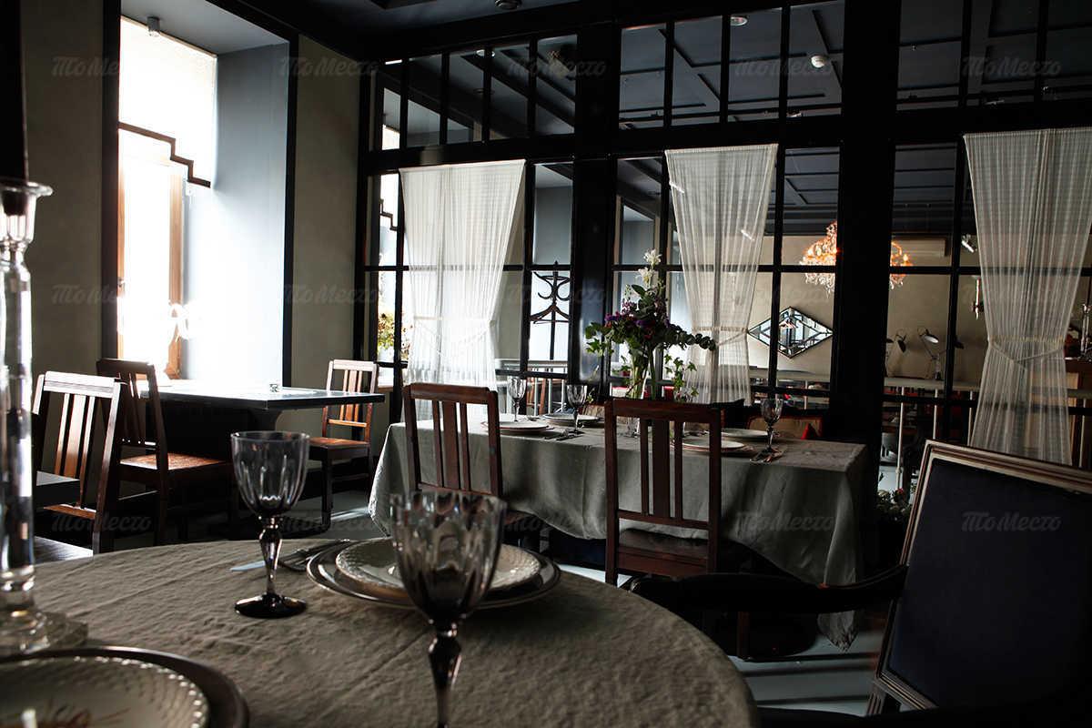 Меню ресторана FlamandRose на Малой Посадской улице