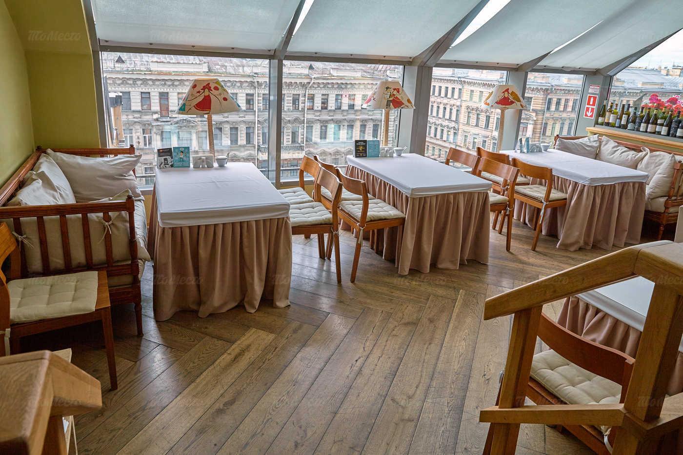 Меню ресторана Москва на Невском проспекте