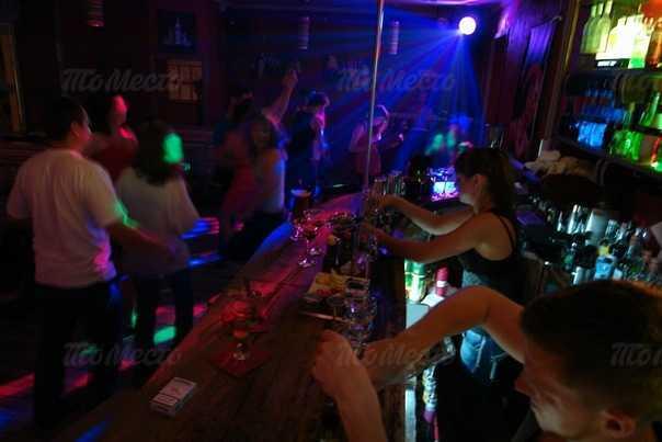 Меню бара, ночного клуба Держись (DERЖИСЬ) на улице Маяковского