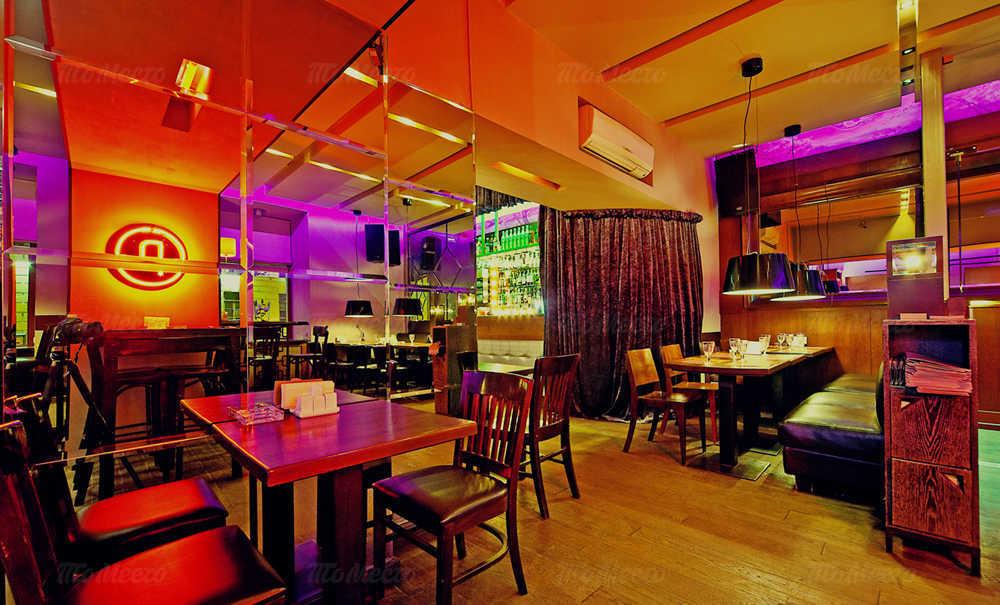 Меню бара, кафе Cafe People (Кафе Пипл) на Итальянской улице