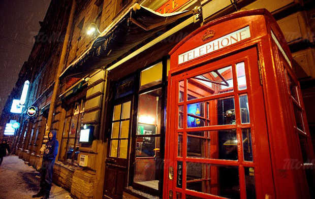 Меню паба Офис паб (The Office Pub) на Казанской улице