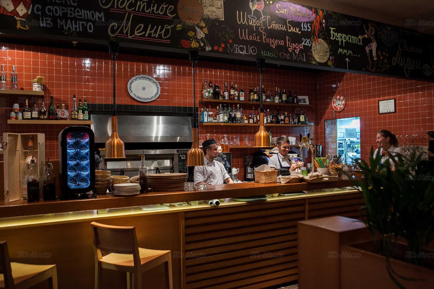 Меню ресторана Italy на Большом (Итали на Большом) на Большом проспекте П.С.