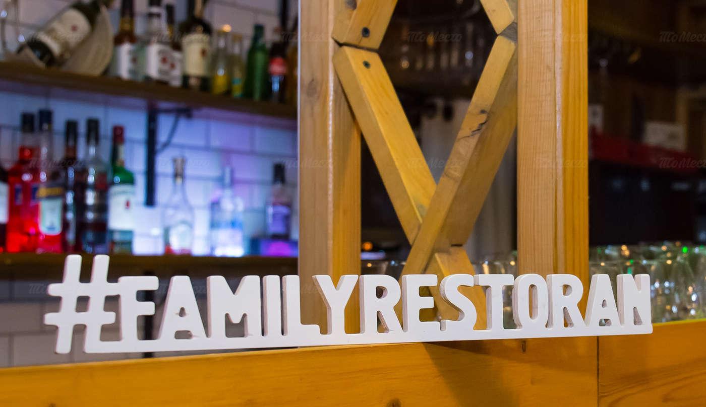 Ресторан Funny Family (бывш. Family) на Разводной улице фото 25