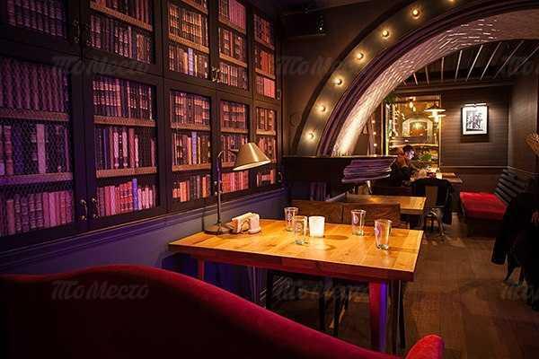 Меню кафе, ресторана Путанеска (Bar & Kitchen Putanesca) на улице Белинского