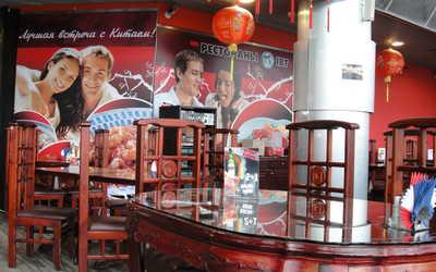 Банкетный зал ресторана Чайна Таун на улице Ефимовой фото 3