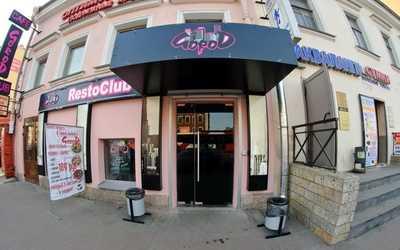Банкетный зал ночного клуба Город (Gorod) на Лиговском проспекте фото 1