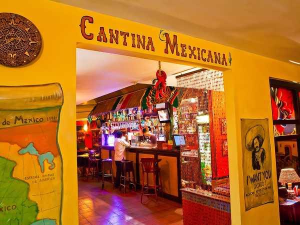 Текила Бум (Tequila Boom)