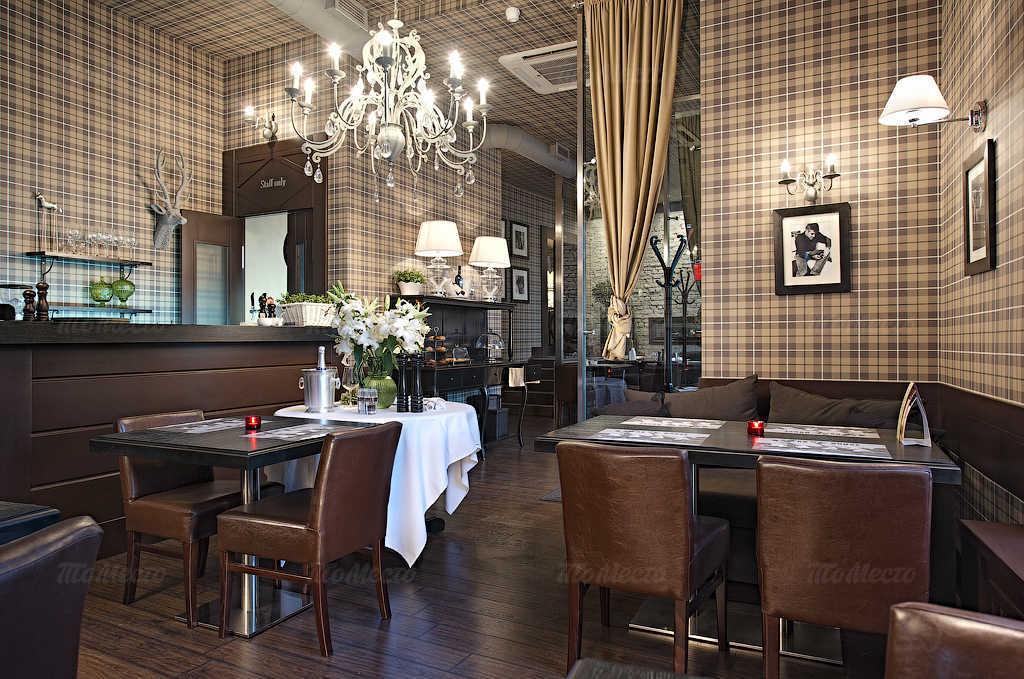Меню ресторана, стейк-хауса Bullhouse (Буллхаус) на Конюшенной улице