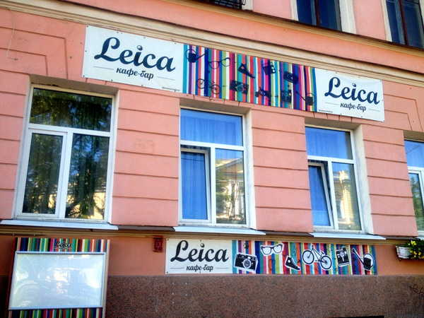 Лейка (Leica)