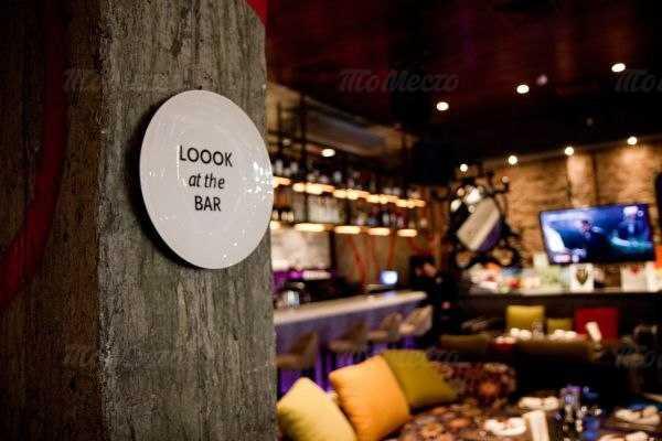 Меню бара, кафе Лук (Loook) на Садовой улице