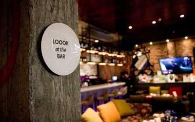 Банкетный зал бара, кафе Лук (Loook) на Садовой улице фото 1