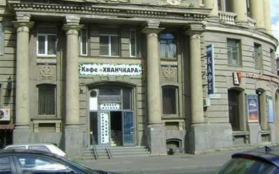 Банкетный зал бара, кафе Хванчкара на Большом Сампсониевском проспекте фото 2