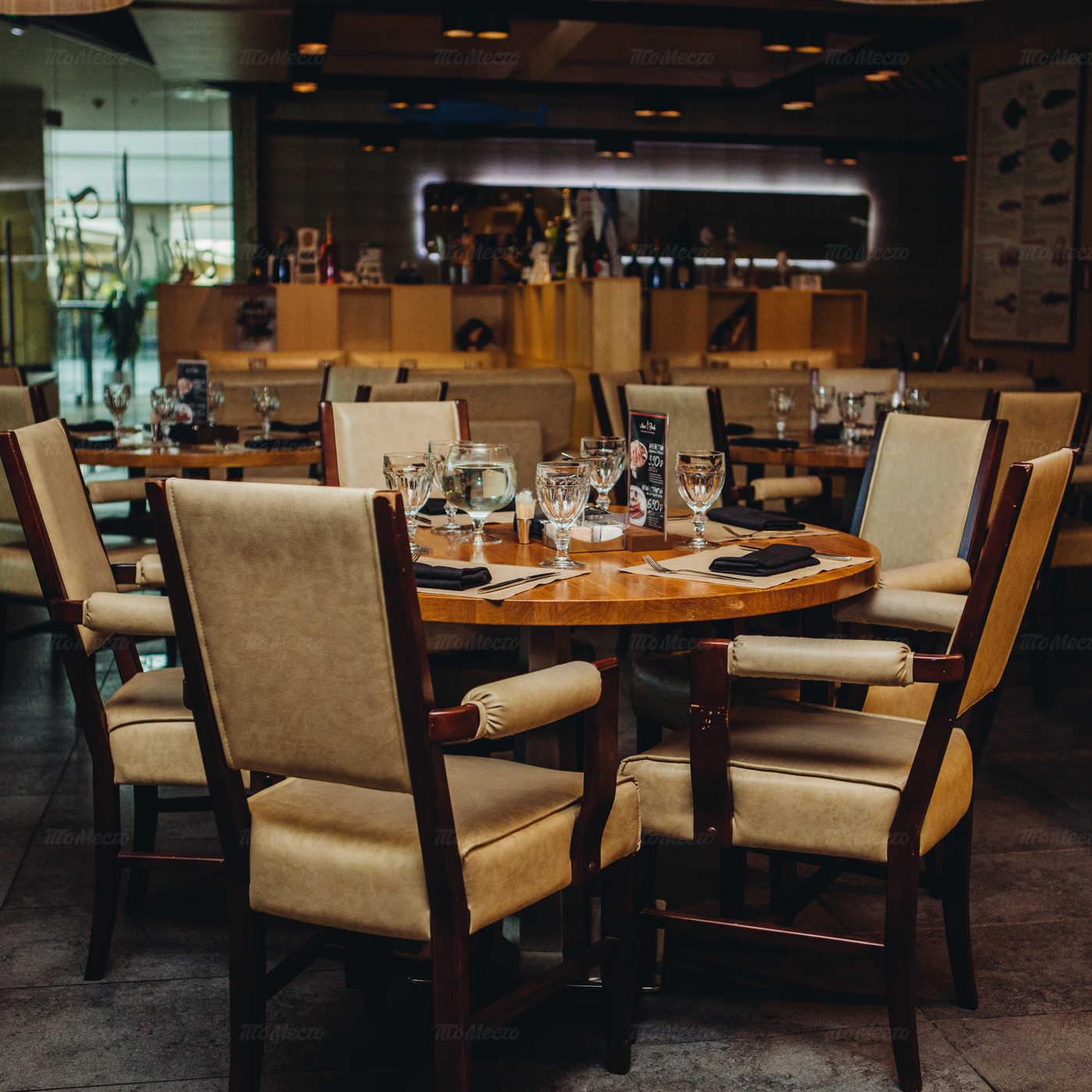 Ресторан Мясо & Рыба (Meat & Fish) на Пресненской набережной