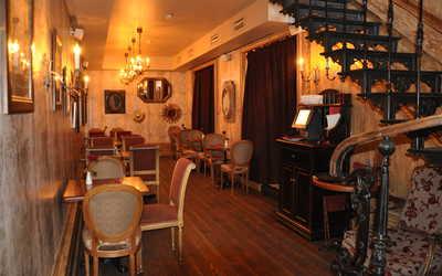 Банкетный зал кафе Мишель (café Michel) на улице Красной Пресня фото 3