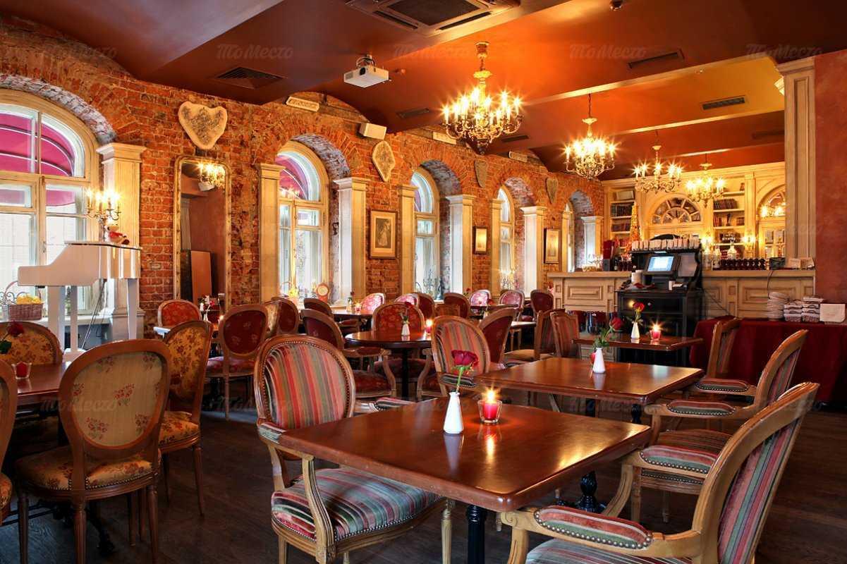 Меню кафе Мишель (café Michel) на улице Красной Пресня