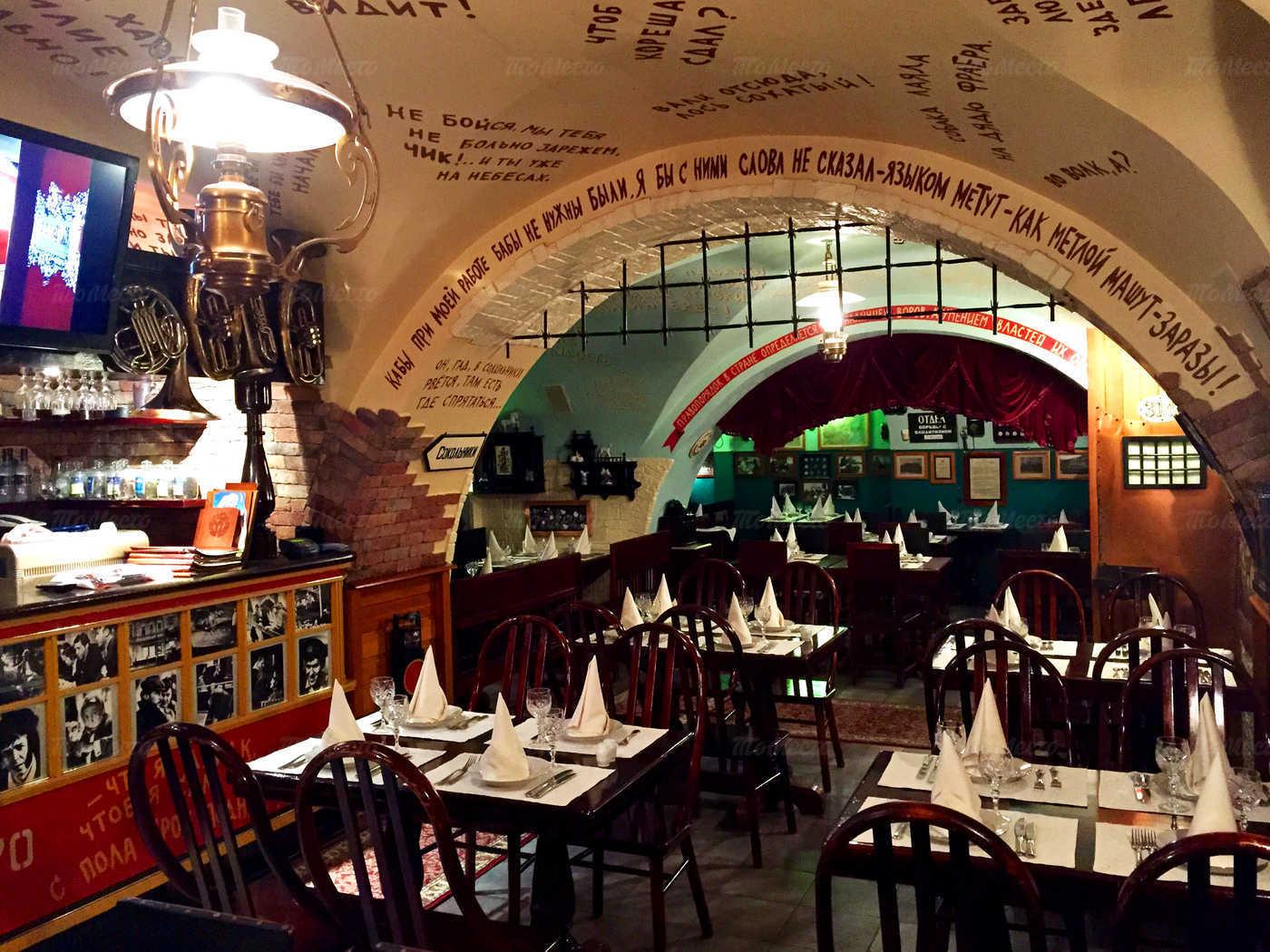 Ресторан Чёрная кошка на Воронцовской улице