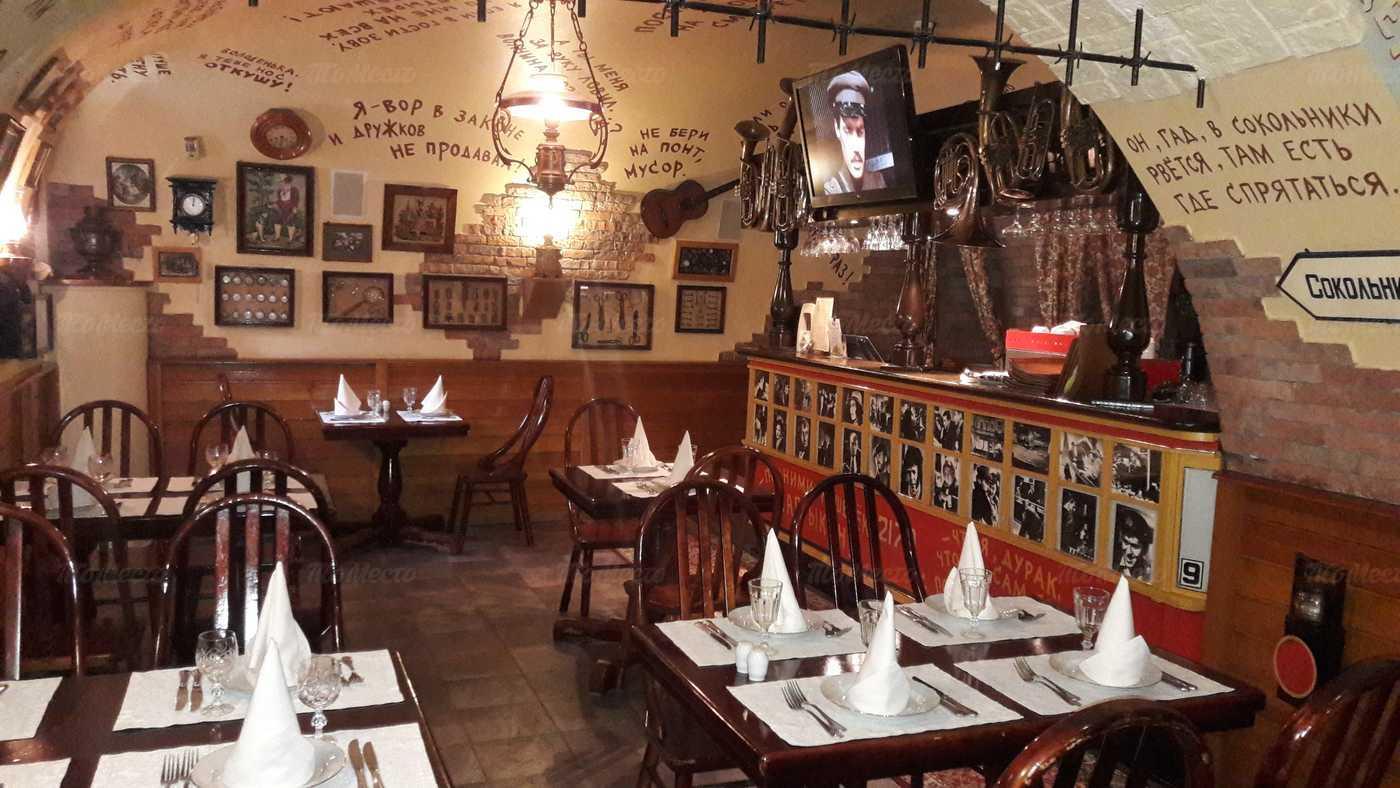 Ресторан Чёрная кошка на Воронцовской улице фото 4
