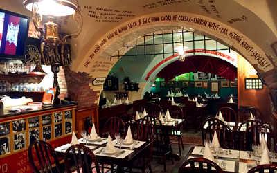 Банкеты ресторана Чёрная кошка на Воронцовской улице фото 1