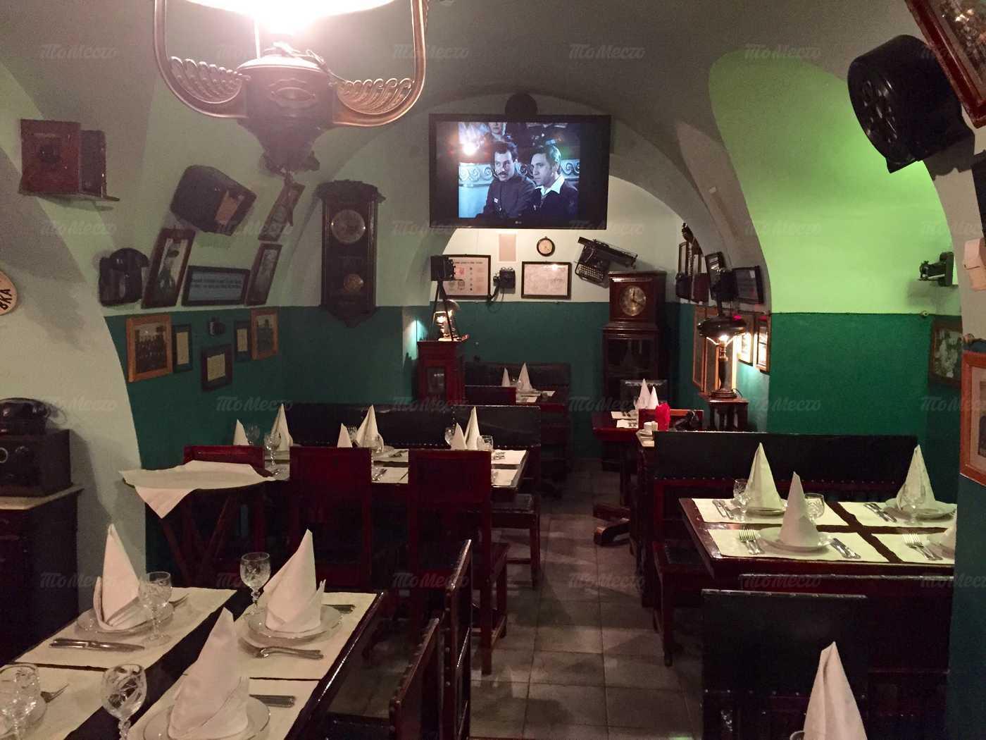 Меню ресторана Черная кошка на Воронцовской улице