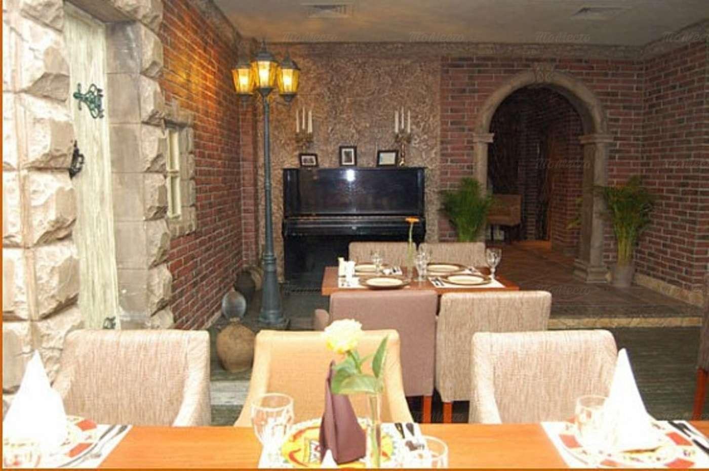 Ресторан Генацвале Терраса на Новом Арбате фото 5
