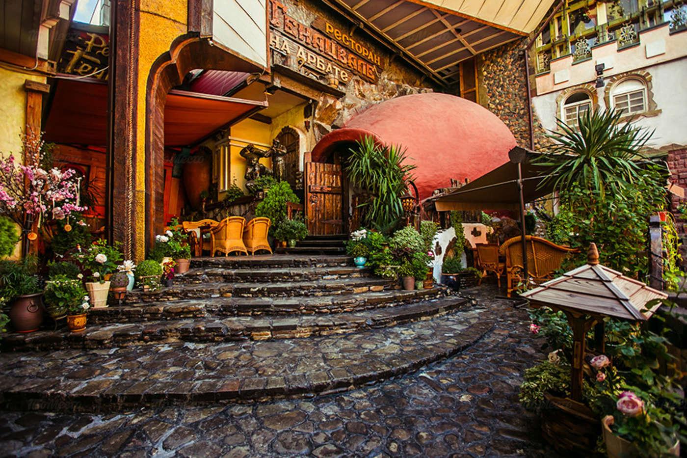 Ресторан Генацвале Терраса на Новом Арбате фото 6
