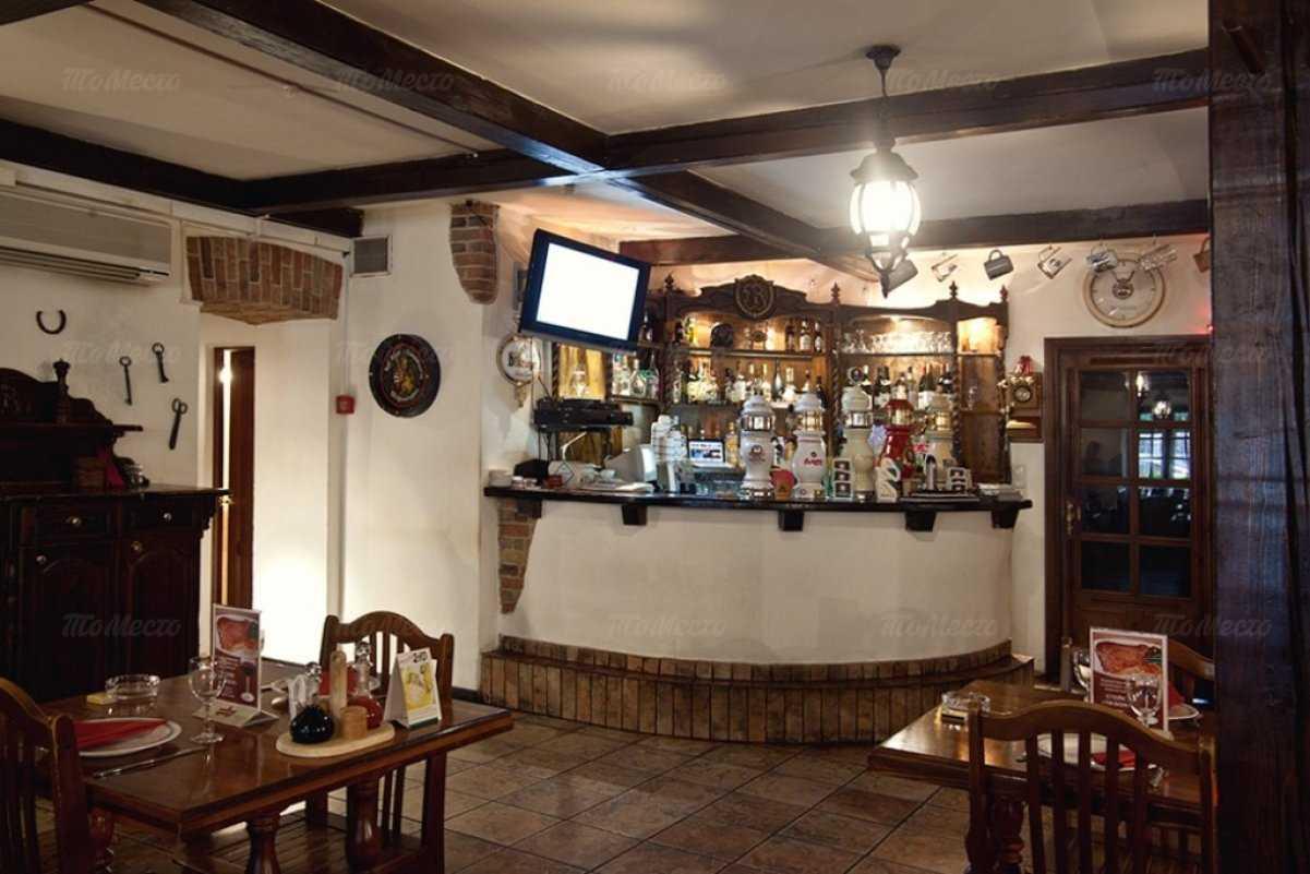 Меню пивного ресторана Бюргер (Burgher) в переулке Докучаев