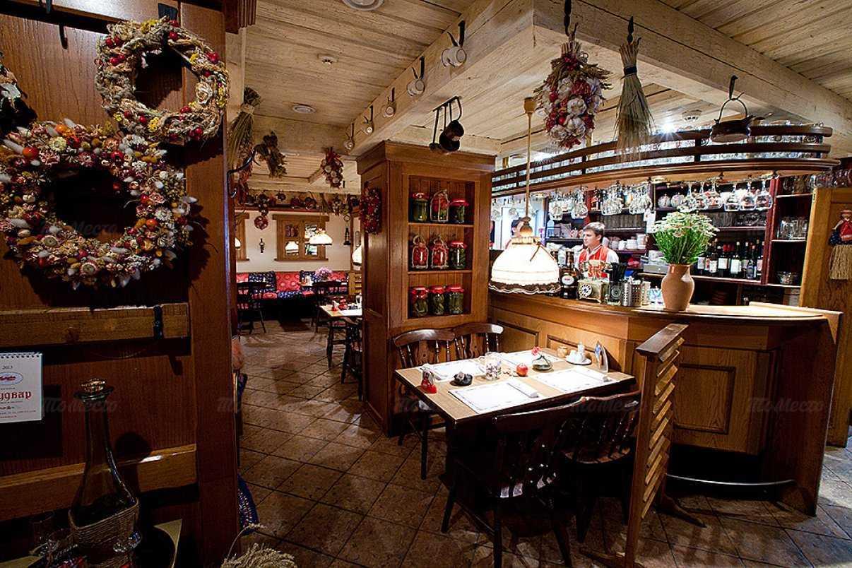 Ресторан Будвар на Котельнической набережной фото 5