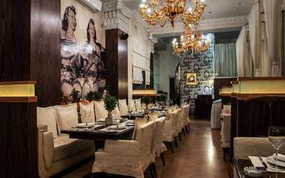Банкетный зал ресторана Буйабес (Buyabes) на Ленинском проспекте фото 1