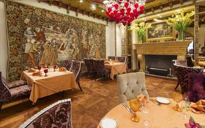 Банкетный зал кафе, ресторана Палаццо Дукале (Palazzo Ducale) на Тверском бульваре