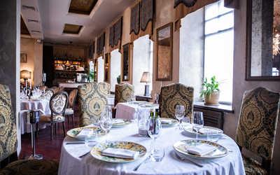 Банкетный зал ресторана Bistrot (Бистрот) в Большом Саввинском переулке фото 3