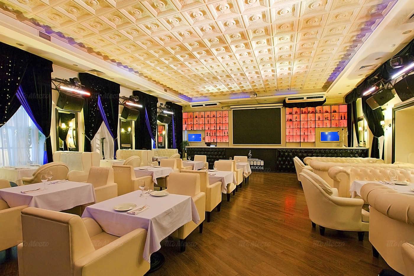 Меню караоке клуба, ресторана Music Room (бывш. Bad Room) на улице Покровка
