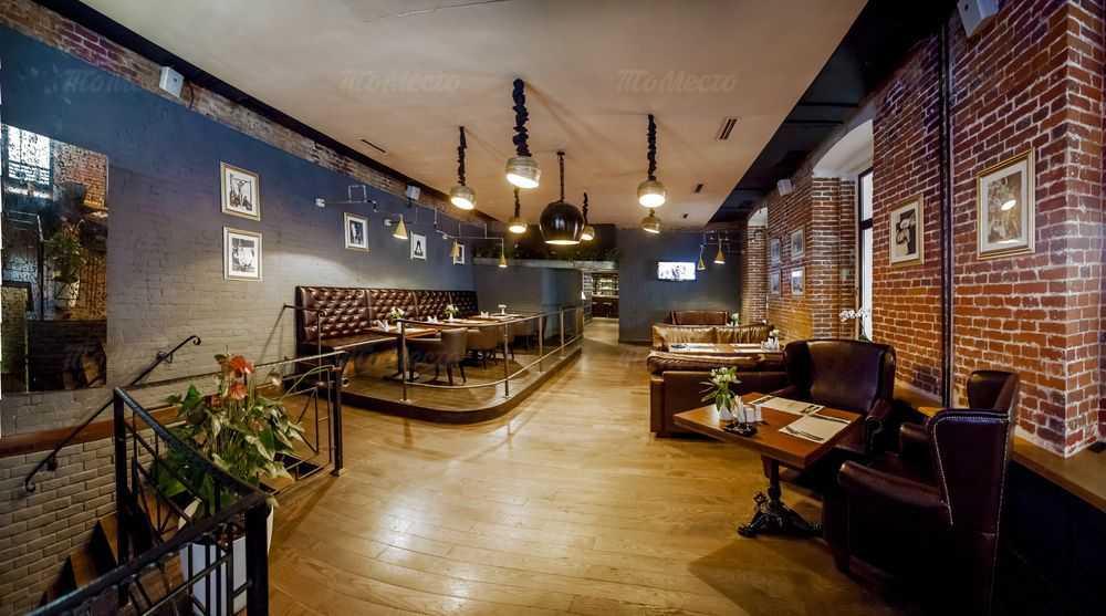 Меню бара Main Bar (Мэйн Бар) на Тверской улице