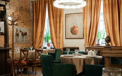 Банкетный зал ресторана Gayane's (Гаянес) в 2-м Смоленском переулке фото 2
