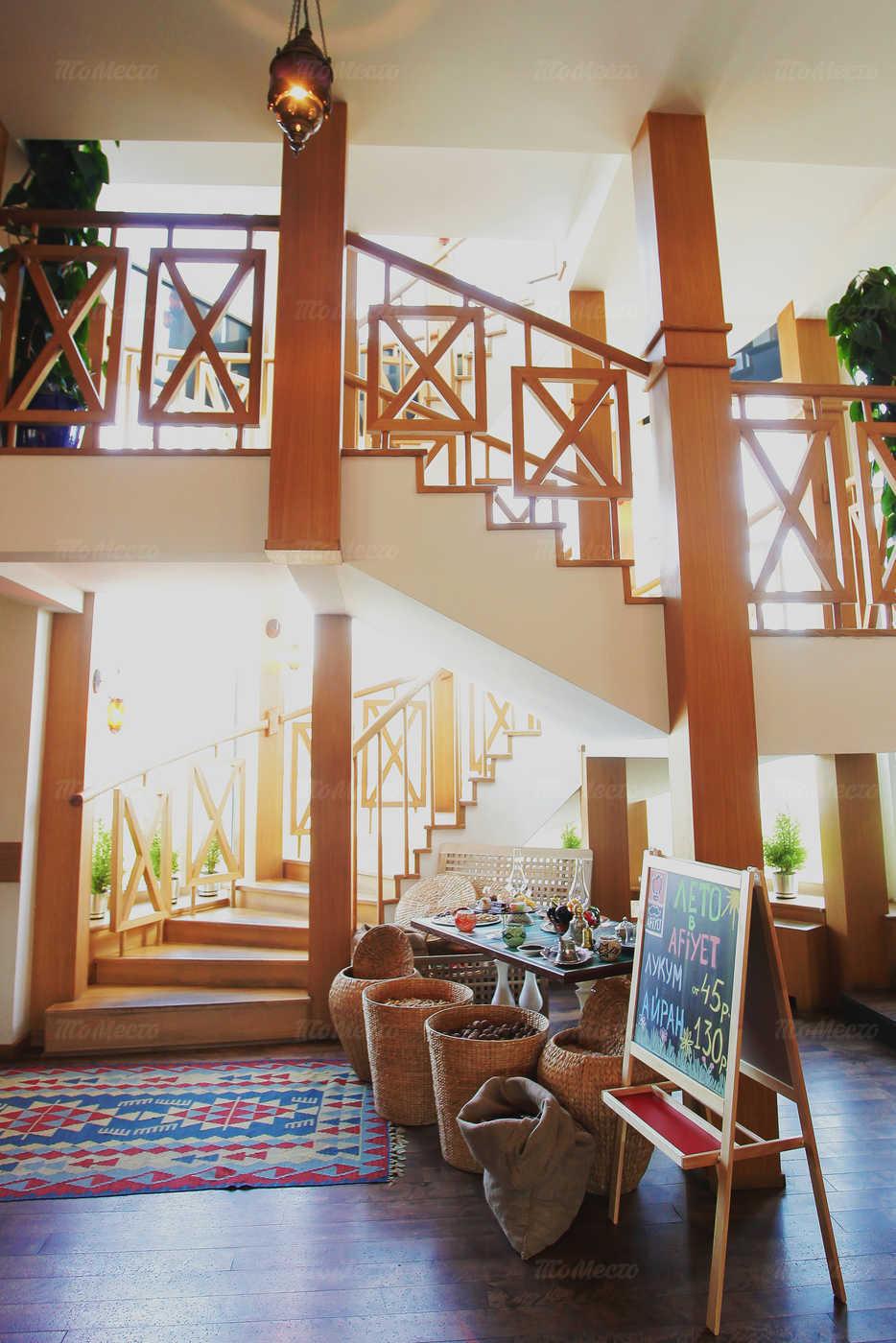 Меню бара, ночного клуба, ресторана Марадона (Maradona) на Саввинской набережной