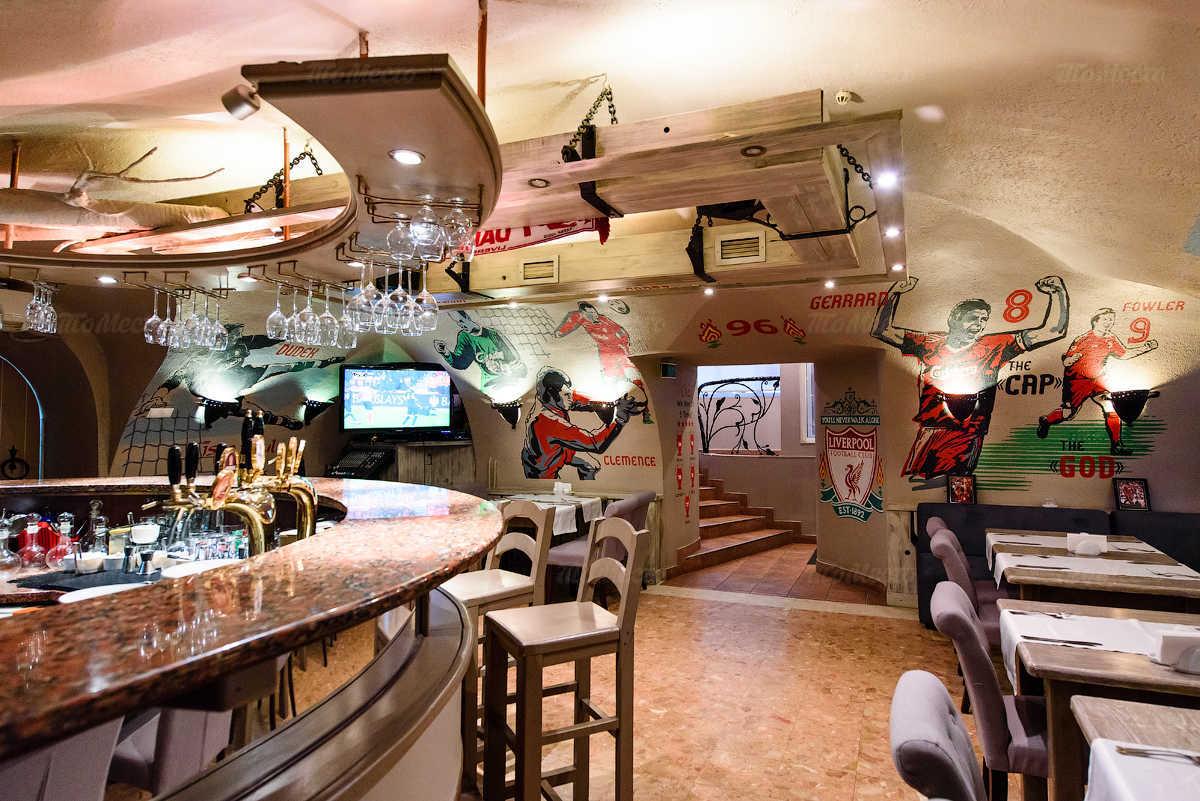 Меню кафе, ресторана Palati cafe (бывш. Древо Желаний) на Кожевнической улице