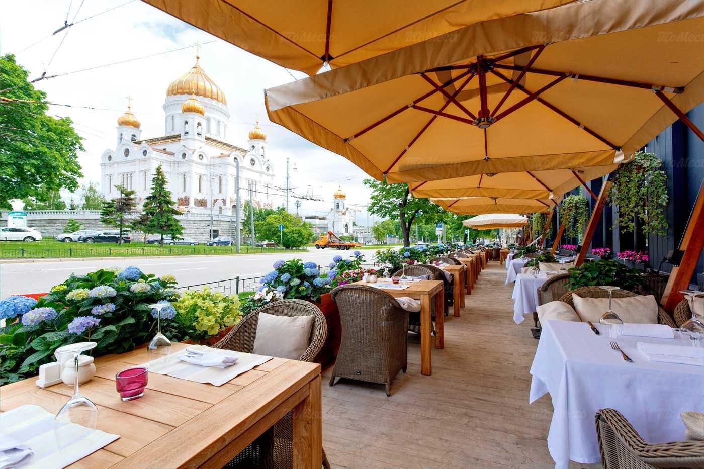 Меню ресторана Ваниль (Vаниль) на улице Остоженка