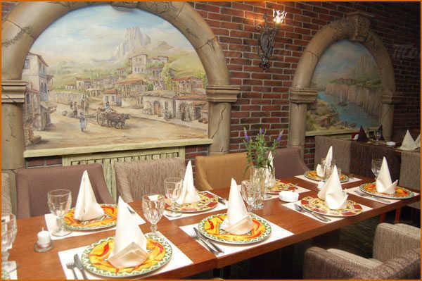 Меню ресторана Генацвале на Арбате Плюс на улице Новый Арбат
