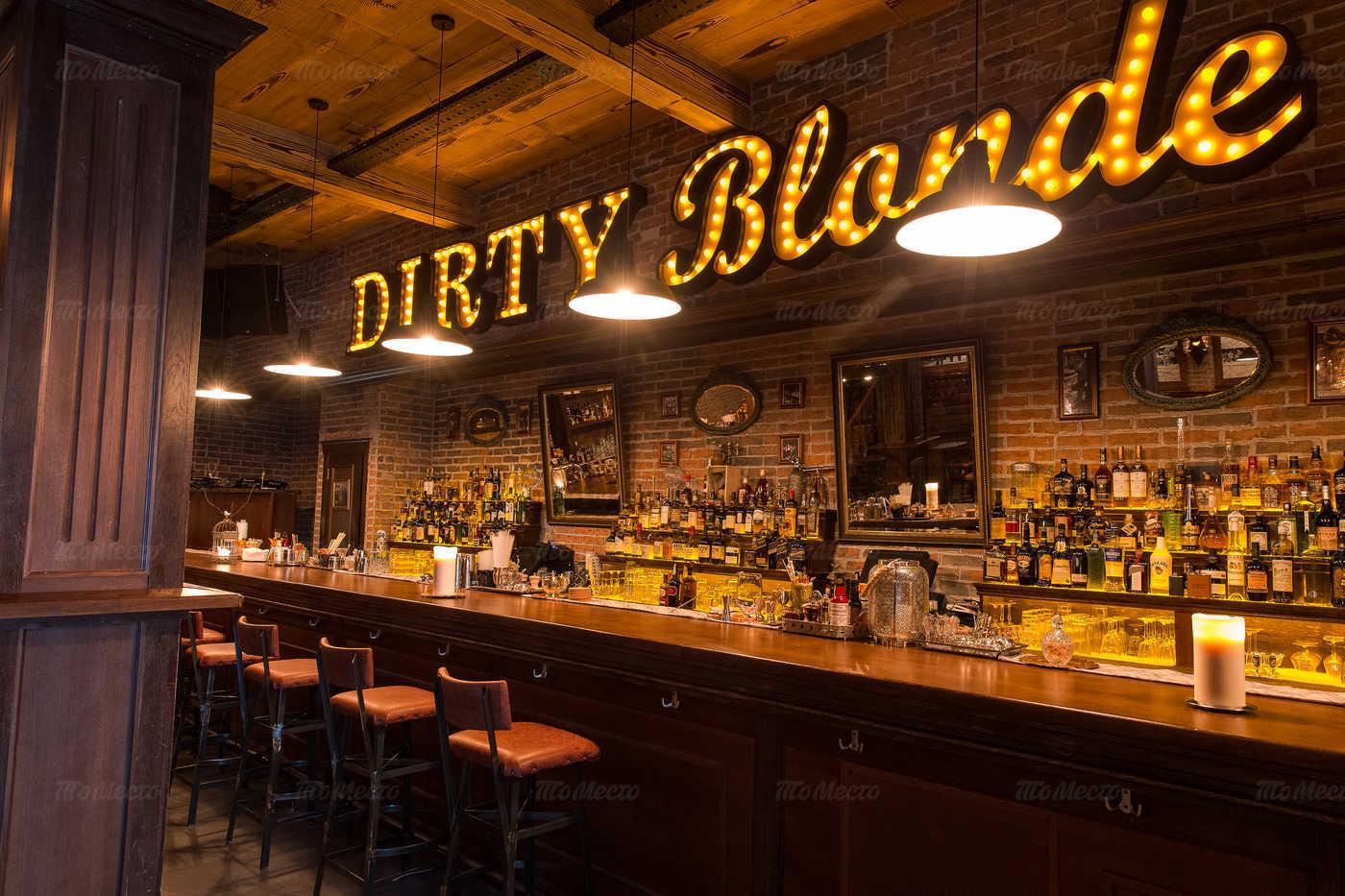Меню бара Dirty Blonde (бывш. Бар Гадкий койот) на улице Кузнецкий Мост