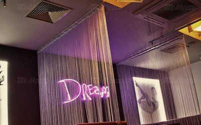 Банкетный зал бара Дрим бар (Dream bar) на Мясницкой улице