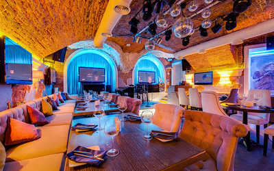 Банкетный зал караоке клуба Джимми Пой (Jimmy Poy) в Лубянском проезде фото 1