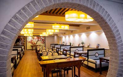 Банкетный зал ресторана Дружба на Новослободской улице фото 1